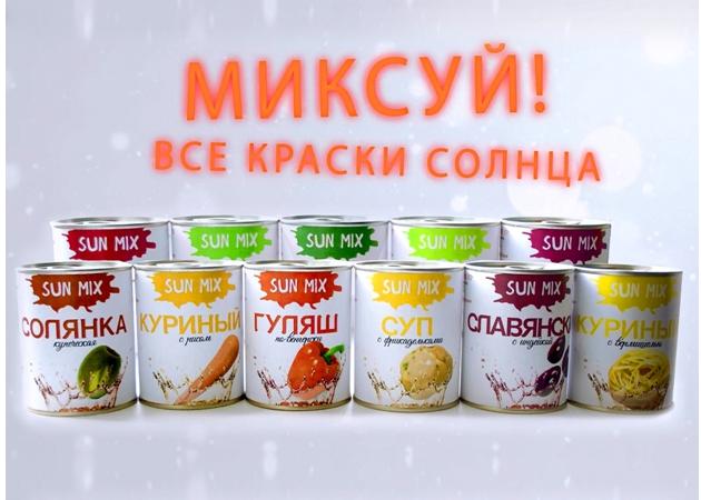 sup Готовые супы Sum Mix спешат на помощь!